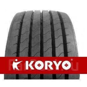 Koryo. Всесезонные, 2019 год, без износа, 1 шт