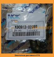Колпачек маслосъемный TY A/E/S/JZ/G//VZ/RZ/UZ- серия, - выпуск NOK / K9091302089