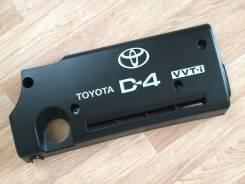 Крышка двигателя. Toyota Allion, AZT240 Toyota Vista Ardeo, AZV50G, AZV55G, SV50G, SV55G Toyota Camry, ACV31 Toyota Opa, ACT10 Двигатели: 1AZFSE, 3SFE...