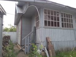 Продается дом 40 кв. м. Переулок Аллейный 5, р-н московская обл, площадь дома 40,0кв.м., площадь участка 1кв.м., централизованный водопровод, элек...