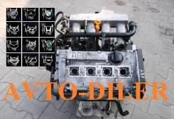Двигатель Volkswagen Passat 1.8TI APU