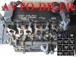 Двигатель Ford Galaxy 2.8 AMY 95-00