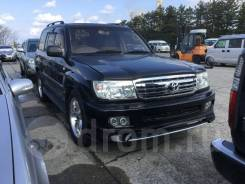 Бампер передний с губой и туманками Toyota Land Cruiser100,1998-2002