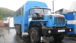 Урал 3255. УРАЛ 3255-0010-41 (Специализированное пассажирское ТС)