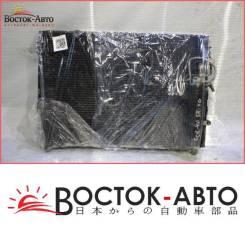 Радиатор кондиционера Toyota Town Ace Noah KR42 7K (8846028460)