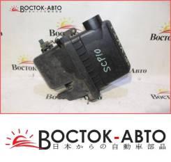 Корпус воздушного фильтра Toyota Vitz SCP10 1SZFE (1770023080,1770023082,1770023081)