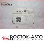 Лючок топливного бака Toyota Mark II GX90 1GFE (7735022130)