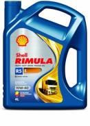 Shell Rimula. 10W-40, полусинтетическое, 4,00л.