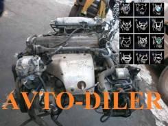 Двигатель Toyota Avensis 2.0 3S-FE 97-00