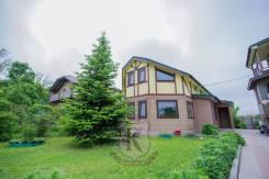 Аренда отличного дома во Владивостоке! Звоните!. От агентства недвижимости (посредник). Участок вокруг дома