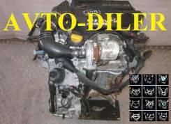 Двигатель Opel Corsa D 1.3 CDTI Z13DTJ
