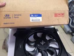 Вентилятор, конденсатор кондиционера Hyundai /KIA 9773038000
