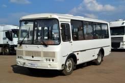ПАЗ. Автобус 32053 2016 г. в., 41 место