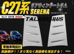 Панель стойки кузова внешняя. Nissan Serena, C27, GC27, GFC27, GFNC27, GNC27, HC27, HFC27