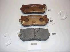 Колодки Тормозные Kia Spectra/Carens 00-/Clarus 96-01/Shuma 95- Задние JAPKO арт. 51K00 Japko 51k00