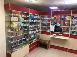 Продается действующая аптека