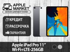 Apple iPad Pro 11. Под заказ