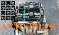Двигатель Volvo S40 1.6 B4164S 04-07