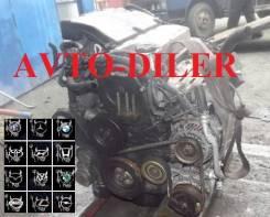 Двигатель Mitsubishi Outlander 2.4 4G69 05-12