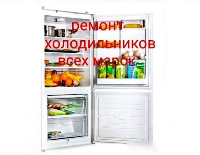 Дом техники комсомольск на амуре нижнее женское белье в иркутске