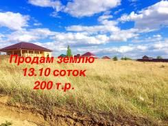 Продам живописный участок в Сказке. 130кв.м., собственность, электричество, вода