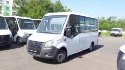 ГАЗ ГАЗель Next A64R42. Автобус Газель Некст NEXT Citiline дизель 18+1+1, 18 мест, В кредит, лизинг
