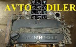Двигатель Kia Carens RS 1.8