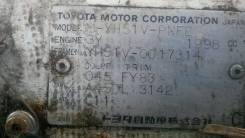 Крепление торсиона. Toyota Hiace, LH51, LH51B, LH51G, LH51V, LH61, LH61B, LH61G, LH61V, LH61VH, LH71, LH71B, LH71G, LH71V, LH80, YH50, YH50B, YH50V, Y...