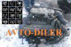 Двигатель Kia Ceed 1.4 G4EE 06-12
