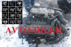 Двигатель в сборе. Kia Ceed, ED Двигатели: D4EA, D4EAF, D4FB, G4FA, G4FC, G4GC