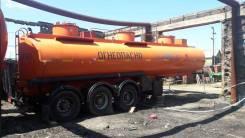 Нефаз 9693-10. Продается цистерна, 25 800кг.