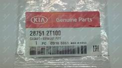 Прокладка Kia/Hyundai 287512T100 [для выхлопной трубы]