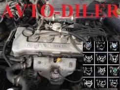 Двигатель Nissan Almera N15 1.4 GA14 98-00