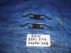 Пружина прижимная тормозной колодки задняя комплект BMW 3-Series E46 M54B22 34211157046