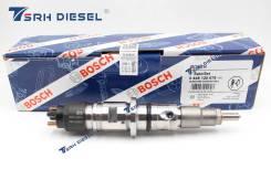 Форсунка топливная Bosch 0445120075 CASE IH 2855135