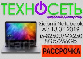 "Xiaomi Mi Notebook Air 13.3. 13.3"", 3,8ГГц, ОЗУ 8 Гб, диск 256Гб, WiFi, Bluetooth, аккумулятор на 9ч."