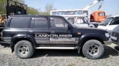 Toyota Land Cruiser. автомат, 4wd, 4.2 (135л.с.), дизель