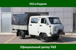 УАЗ 39094 Фермер. УАЗ Фермер, 2 700куб. см., 1 075кг., 4x4