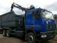 Ломовоз МАЗ 631228-8527-012 с Гидроманипулятором Palfinger VM10L74