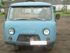 УАЗ 3303. Продается автомобиль , 2 445куб. см., 2 610кг., 4x4