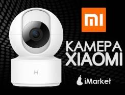 IP-камеры. Под заказ