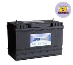 Autopower. 105А.ч., Прямая (правое), производство Европа. Под заказ