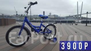 Велосипед Model KIDS 16