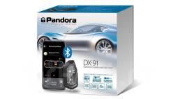 Установка сигнализации Pandora DX91 Lora 18000р + Подарок!