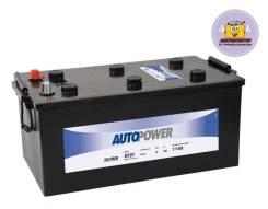 Autopower. 225А.ч., Прямая (правое), производство Европа