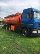 МАЗ 6312. Продается топливозаправщик, 6x4