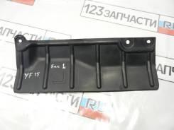 Защита топливного бака левая Nissan Juke YF15