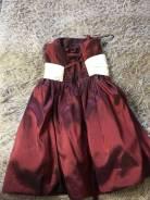 Платья выпускные. 46