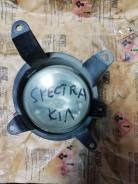 Фара противотуманная. Kia Spectra, LD G4GC