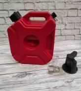 Бензоканистра 3 литра с крепежом , для квадроциклов , Отправка по РФ
